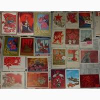 Продам открытки 7 ноября, 23 февраля, 1 мая, 9 мая, Ленин