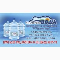 Доставка Очищеної Води