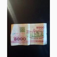 Продам купюри Білорусій 1992