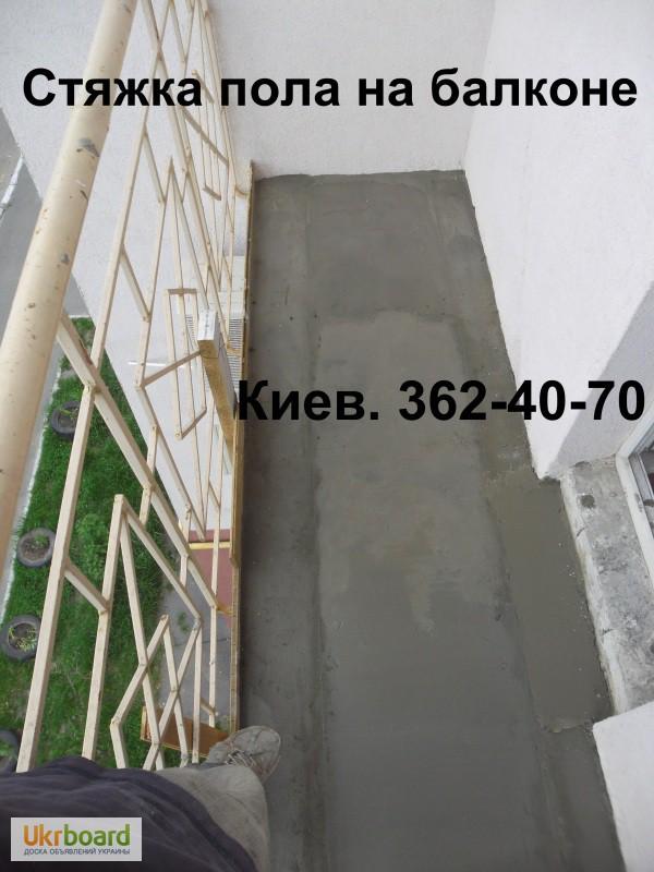 Устройство стяжки пола на балконе. ремонт цементного пола. к.