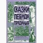 Продам книги, много разных, книга, Жюль Верн, Берроуз, Майн Рид, Волков, Толстой, Пушкин