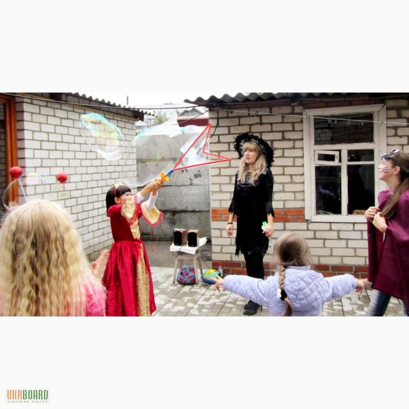 Фото 5. Детский аниматор Харьков. Заказать аниматора на детский праздник. клоуны Харьков. Ниндзяго