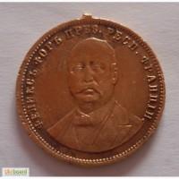 Медаль николай и фелекс
