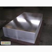 Алюминиевая плита 30, 35, 40, 45, 50, 60 марка Д16 купить