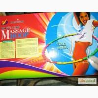 Хула Хуп BOYU 1108, массажный обруч Massage Хуп