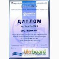 Термосилат-антикор от производителя 120грн/л-доставка по Украине