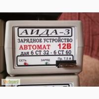 Зарядное АИДА-3 - автоматическое десульфатирующее для 12В АКБ 15-60А час