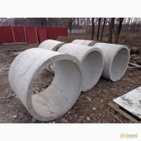 Железобетонные колодезные ж/б кольца от производителя - Харьковская область