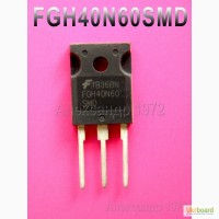 Продам FGH40N60SMD, 600V, 40A транзисторы для сварочных инверторов