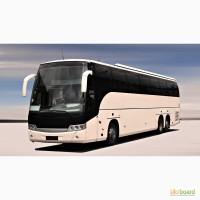Автобусы Стаханов-Киев, Киев-Стаханов