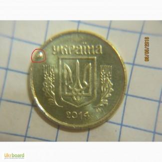 Брак монеты 10 копійок 2014г. - вкрапление + наплыв металла
