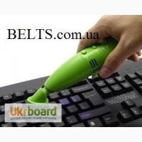 Киев.Удобный мини- USB пылесос для чистки ПК, USB Mini Vacuum Цлеанер