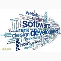Разработка программного обеспечения, Веб-дизайн