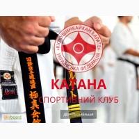 Спортивний клуб секція Катана Кіокушинкай кан Карате Луцьк