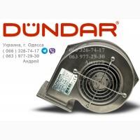Алюминиевые центробежные вентиляторы DUNDAR
