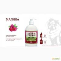 Экстракт Малины (подготовка к родам) фитокомплекс ТМ Home Food 500мл