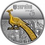 Монета Павлин. Серебро
