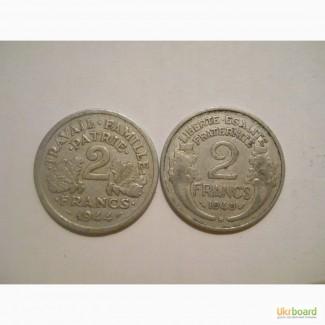 Франция-2 франка (2 разные)