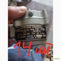 Электродвигатели РД-09. по 150грн