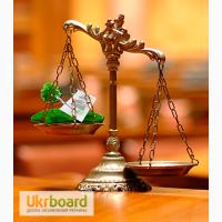 Вирішення земельних спорів у судовому порядку Полтава, земельні питання