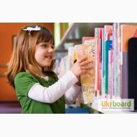 Курс «Комплексна Підготовка Дитини до Школи»