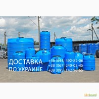 Бак для воды - ТМ «Укрхимпласт»