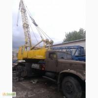 Продам Кран КС 4561