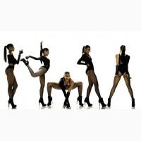 Танцы! Современный стиль танца High Heels! Ждем на занятия