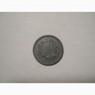 Швейцария-1 раппен (1943) цинк