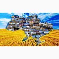 Туры на 8 марта 2018: Закарпатская сказка, 8 Марта автобусный тур из Киева