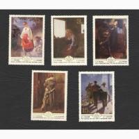 Продам марки СССР 1979г. Изобразительное искусство Украины