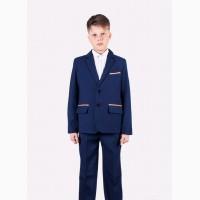 Темно - синяя школьная форма для мальчика от производителя TM Happy Family
