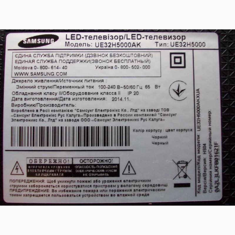 книга устройство и ремонт led телевизора samsung 32h5000