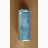 Конденсатор К50-18 10000 мкФ, 50 В