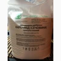 Кабрамид 46, 2% б. б 800кг производства Туркменистан