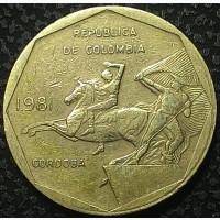 Колумбия 10 песо 1981 год