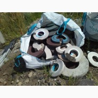 Купим лом, отходы абразивных шлифовальных кругов
