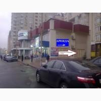 Сдам в аренду 80, 5 м2 Маршала Тимошенко, 29 б, Киев