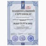 Получение налогового кода для иностранцев на Украине, получить налоговый номер на Украине
