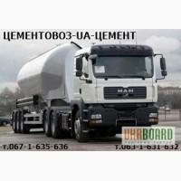 Услуги Цементовоза-UA
