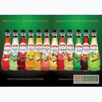 Продам напитки безалкогольные (лимонады) Сан-Славия