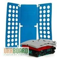 Доска органайзер для удобного складывания одежды и белья Clothes Folder