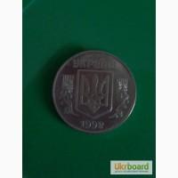 Продам монету номиналом 1 копейка 1992г.