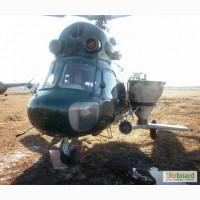 Вертольот для внесення аміачної селітри