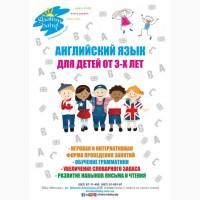 Английский язык для детей от 3, 5 до 4, 5 лет