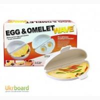 Омлетница Egg Omelet Wave