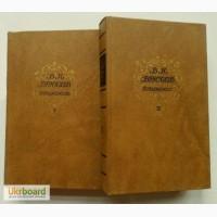 В. Я. Брюсов. Сочинения в 2-х томах (комплект)