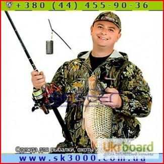 костюмы для рыбалки и охоты челябинск