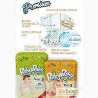 Детские подгузники Baby Baby Soft (Бэби Бэби Софт)