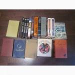 Книги хорошие и разные